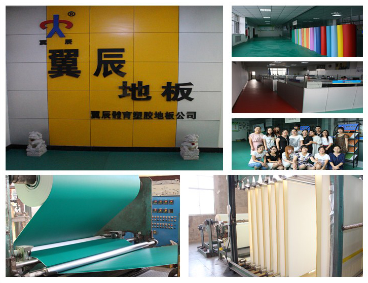 our factory gallery.jpg